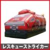 099_レスキューストライカー